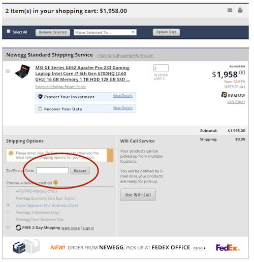 Newegg.com coupon code